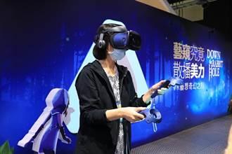高雄經發局攜手HTC 透過虛擬實境探索夢幻世界