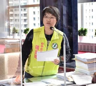 市議員張玉嬿騎車發生車禍 市長及議會同仁紛表關心