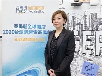 跨境電商夯 亞馬遜全球開店明年聚焦4策略助台灣賣家