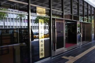 報關公會理事長被打破頭 4嫌羈押禁見