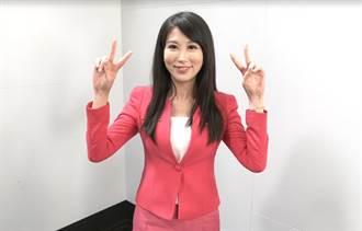 影/美女主播劉盈秀螃蟹舞破百萬觀看 預告最新好消息