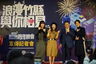白冰冰、吳怡霈雙女神主持新竹縣跨年晚會 陳漢典:很興奮