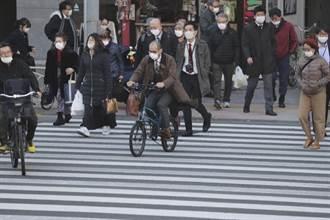 日韓疫情延燒  日本「去旅行」振興旅遊方案全面喊卡