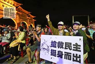 無色覺醒》賴岳謙:超越黨派人民覺醒!我們追求過好日子!