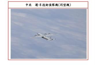 今又2架共機進入我西南空域  防空飛彈追監