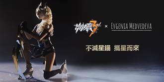 米哈遊釋出與 Evgenia Medvedeva 合作的全新《崩壞3rd》宣傳影片