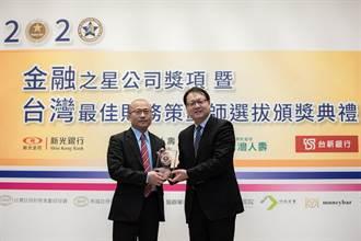 台新銀行多元化產品平台獲肯定 五度蟬聯「財富管理最佳價值獎」