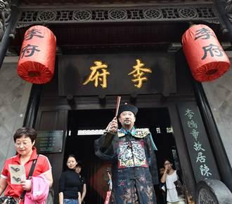 鎖定對日 李鴻章欲棄塞防顧海防──中西文明的夾縫(二)