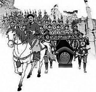 左宗棠抬棺抗俄 奪回伊犁──中西文明的夾縫(三)