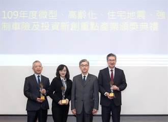 台新銀助花蓮弱勢族群 獲微型保險獎「銀行保險通路」第一名