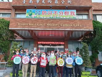 台南大內區公所聖誕裝飾點燈 防災警語吸睛