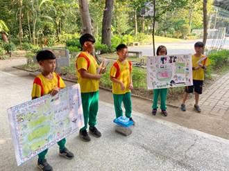 虎山实小 Eco School 台湾第一唯一荣获第3面绿旗