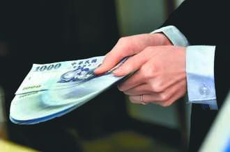 消化回流海外資金 銀行境內發行外幣債大鬆綁