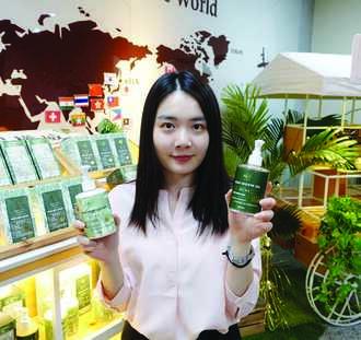 沛思大麻籽油護膚品 席捲直播市場