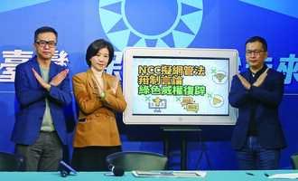 中天YT轉型成功 宅神諷NCC廢料