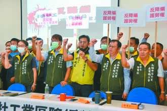 大社工業區降編 勞工揚言抗爭