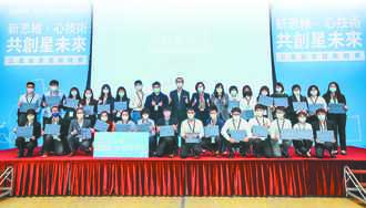 台灣三星科技競賽 高醫團隊奪首獎