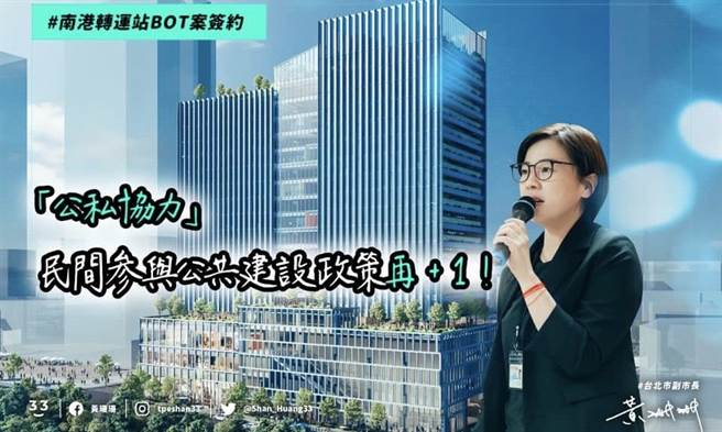黃珊珊》南港重大建設持續增加 城市向前推動!(圖/愛傳媒提供)