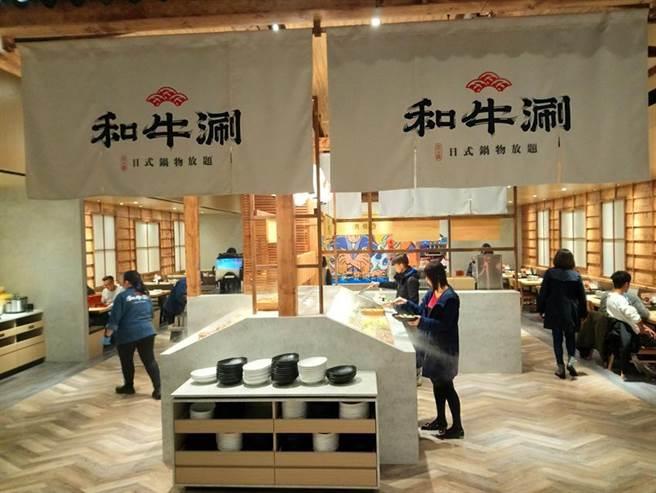 (「和牛涮日式鍋物放題」台中旗艦店已開始試營運,12月19日正式開幕。圖/曾麗芳攝)