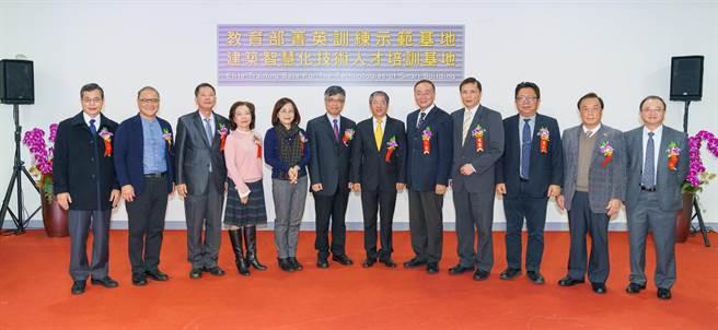 教育部補助中國科大成立的「建築智慧化技術菁英訓練基地」,今天正式啟用。(教育部提供/林志成台北傳真)