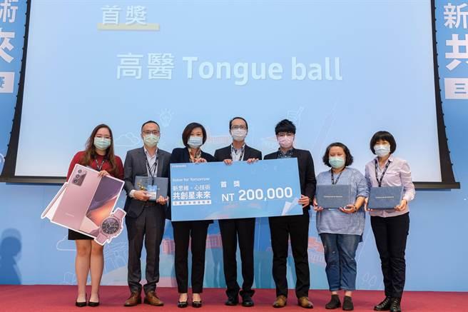 台灣三星電子首屆「Solve for Tomorrow」競賽公布得獎出爐,9組參賽隊伍抱走總獎額破百萬的豐富獎金與獎品。(三星提供)