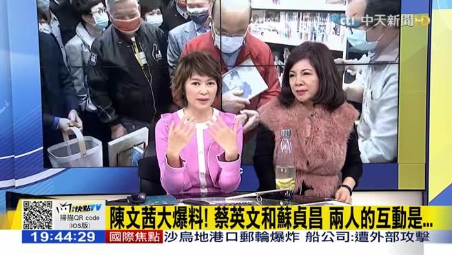 資深媒體人陳文茜探班中天新聞,與主播盧秀芳共同播報。(圖/摘自中天電視YouTube)