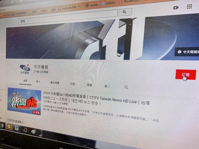 中天電視YouTube訂閱數達217萬,已超越當紅YouTuber Joeman。(圖/楊雅婷攝影)