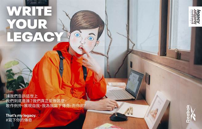 高人氣網路圖文插畫家保羅先生 一同響應WriteYourLegacy計畫。(圖/品牌提供)