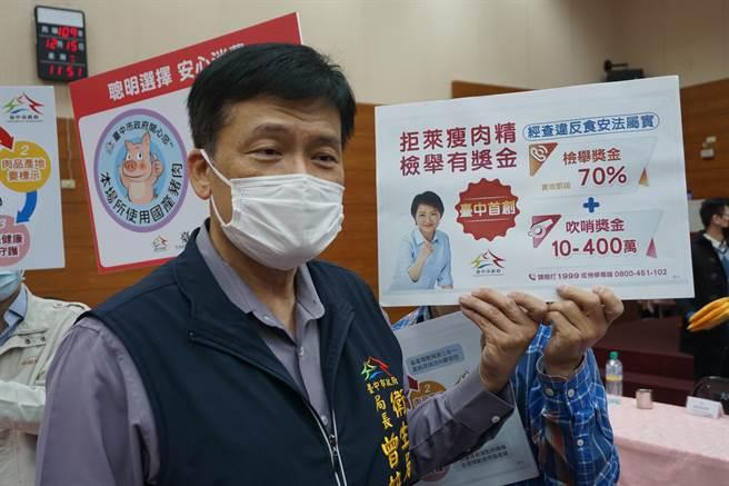 台中市衛生局長曾梓展說明率先全國實施檢舉萊豬屬實就發7成檢舉獎金。(王文吉攝)