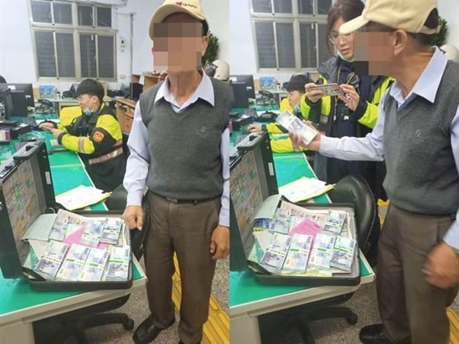 老翁拎著一個裝滿70萬現金紙鈔的皮箱,從桃園搭火車到台北萬華車站下車,一度以為遺失,所幸後來有尋回。(圖/萬華分局提供)