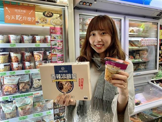 全家宣布16日起將推出獨家聯名嘉義霸主「林聰明香辣沙鍋菜」跟「樂雅樂」日式咖哩冷凍杯裝食品。圖/業者提供