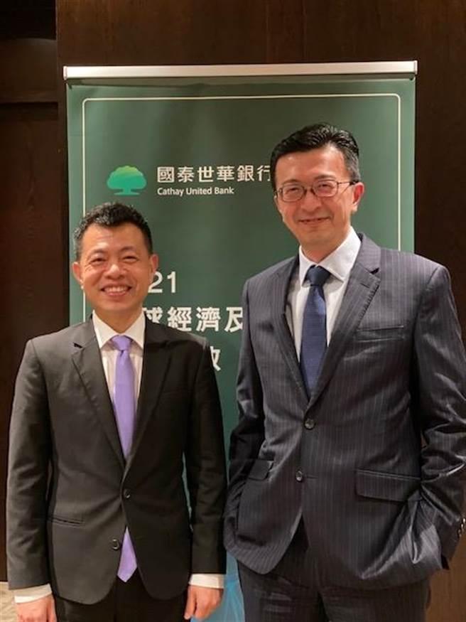 國泰世華銀行首席經濟學家林啟超(左)與國泰世華投資策略辦公室負責人李鼎倫合照。