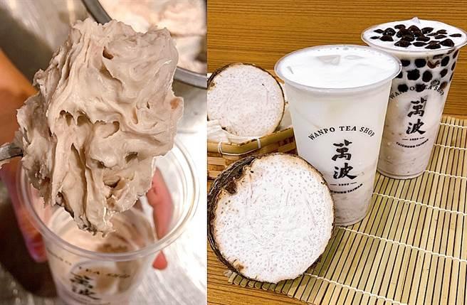 「芋頭鮮奶」使用台灣當季的香甜芋頭,喝起來保有綿密的芋頭顆粒感。(圖/楊婕安攝)
