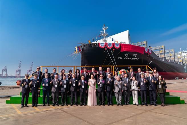 陽明海運舉行全貨櫃輪「好明輪」新船命名典禮。(陽明提供)