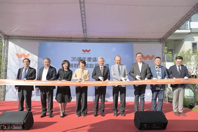 勝群金屬15日慶祝企業35 年、展館開幕。(盧金足攝)