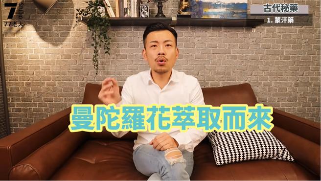 圖/ 翻攝自YouTube / 77老大