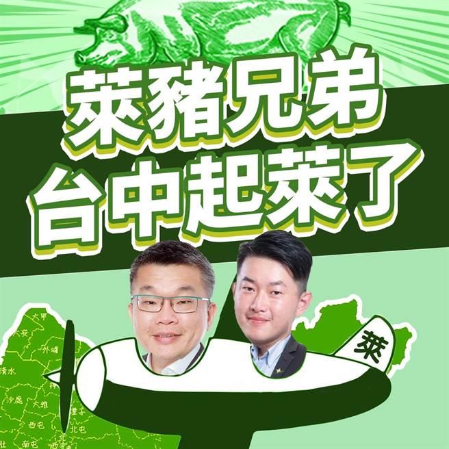 國民黨革實院長羅智強今天點名「萊豬兄弟」,聽到人民心聲了嗎?(摘自羅智強臉書)