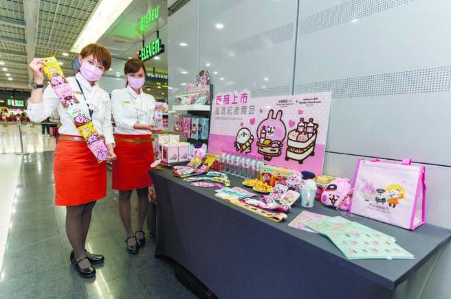 台湾高铁X卡娜赫拉的小动物联名食品上市。图/台湾高铁提供