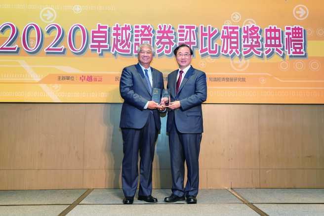 元富榮獲《2020卓越證券評比》雙獎肯定,證交所董事長許璋瑤(右)頒獎,元富證券董事長陳俊宏(左)代表受獎。圖/元富證券