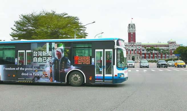 國民黨前主席朱立倫陪同台北市議員羅智強14日一起搭乘控訴台灣新聞自由已死的民主公車經過總統府。(陳君瑋攝)