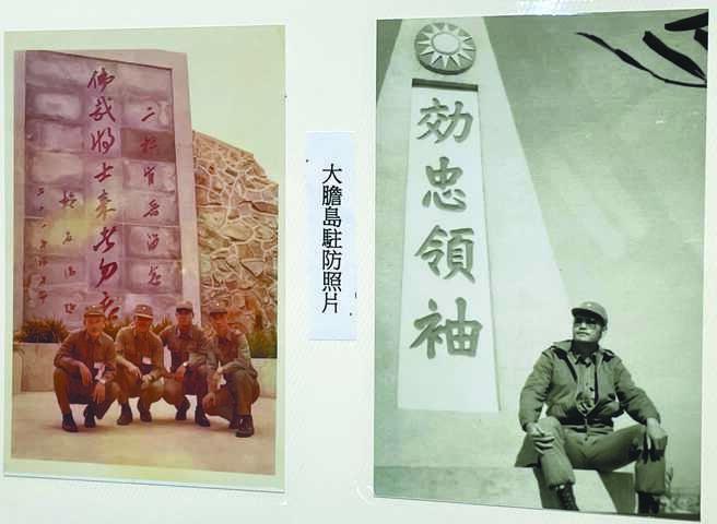 泛黃的老照片裡,有史宗儀將軍和袍澤的許多戰地回憶。(李金生翻攝)
