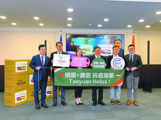 桃園市政府媒合桃園在地口罩國家隊台灣康匠公司,捐贈30萬片醫療口罩給匈牙利首都布達佩斯市。(姜霏攝)