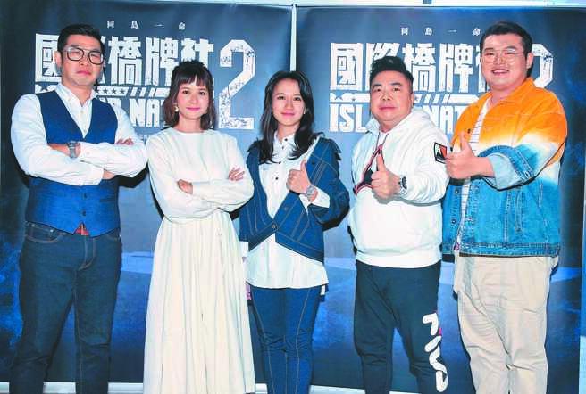 《國際橋牌社2》媒體線除了馬力歐(左起)續演,吳怡霈、范宸菲、董至成、簡建安也參與演出。(粘耿豪攝)