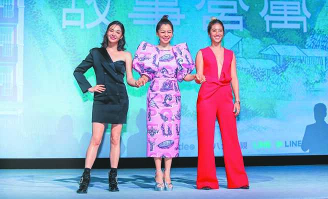 張榕容(左起)、徐若瑄、瑞瑪席丹昨出席《故事宮寓》影集記者會。(吳松翰攝)