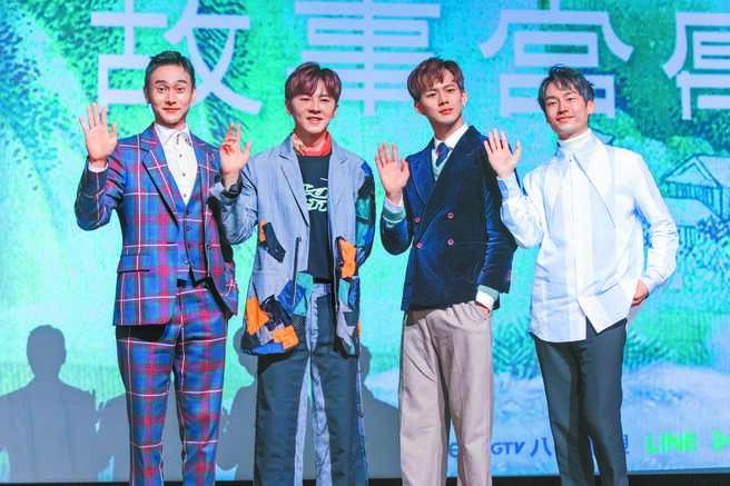 劉冠廷(左起)、李國毅、吳念軒、林鶴軒都參與《故事宮寓》影集演出。(吳松和攝)