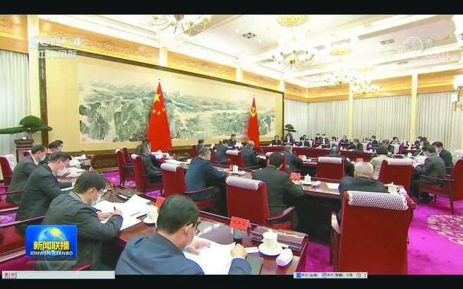 中共中央政治局12月11日召開會議,分析研究2021年經濟工作。(央視截圖)