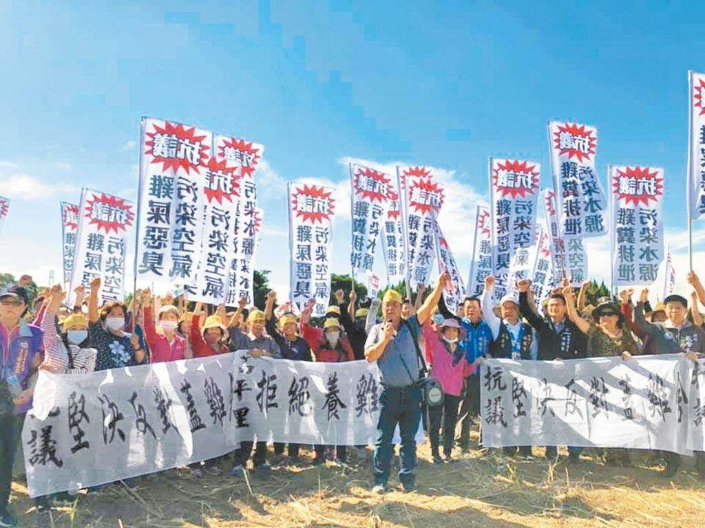 龍潭高平居民組成自救會數度拉白布條抗議,誓言保護好山好水。(本報資料照)