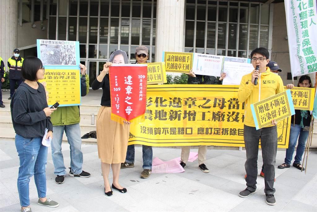 環團抗議彰化違章工廠衝4個第一,行動劇頒「違章之母」嘲諷。(吳敏菁攝)