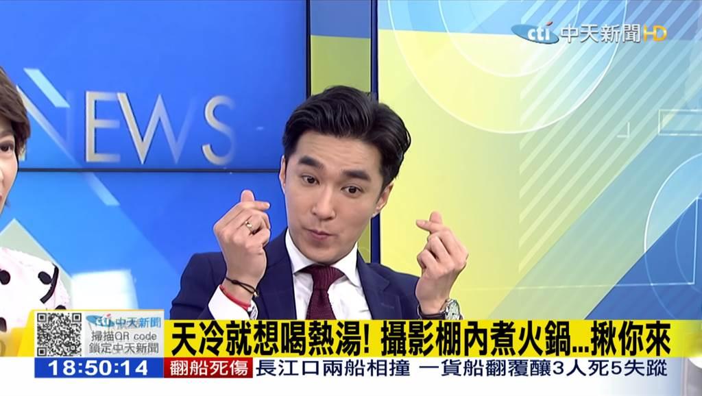 網友在直播留言刷愛心,王又正也比愛心回應。(圖/摘自中天YouTube)