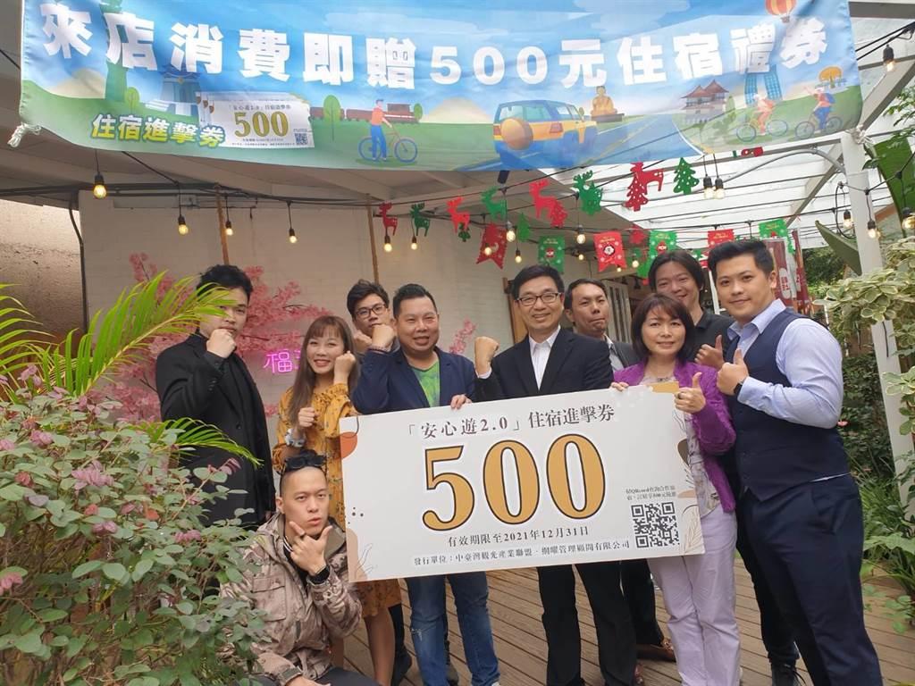 中台灣觀光產業聯盟特別與中小企業輔導專家社團法人中華職訓教育創新發展學會(以下簡稱AVEC)合作,持續推動安心遊2.0進擊券,將結合百工百業一起拼經濟。(馮惠宜攝)